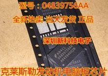 Yeni orijinal 5 adet 04839756AA QFN-18 04839756 QFN18 araba bilgisayar versiyonu solenoid valf kilit kontrol IC çip mod