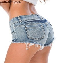 New Summer Women's Sexy Nightclub Night Show Women's Low Waist Denim Shorts Hot