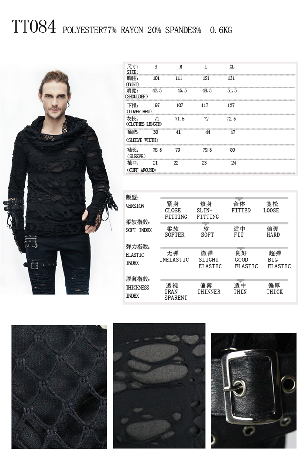 Devil Fashion Men's Punk Rock Long Sleeve with Hooded T Shirts Gothic Casual Mesh Hole Knit Top - 6