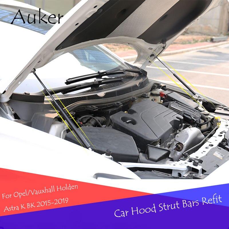Для Opel/Vauxhall Holden Astra K 2015 2019 Стайлинг автомобиля ремонт капота Газовый амортизатор стойки опорный стержень|Хромирование| | АлиЭкспресс