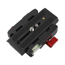 Aluminum Alloy Quick Release Plate Assembly P200 Clamp Adapter for Manfrotto 577 501 500AH 701HDV Q5 Camera Tripod Accessories