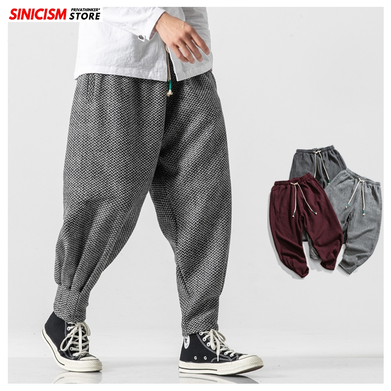 Sinicism Store Men Winter Thicken Wool Harem Pants Men's Chinese Style Warm Oversize Trousers Male 2019 Japan Casual Plaid Pant