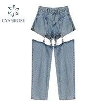 Streetwear jeans mulher de cintura alta do vintage moda retalhos calças jeans feminino 2021 verão novo harajuku solto perna larga