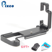 Pixco For Olympus Quick Release L Type Plate  Vertical Bracket with Hand Grip O-MD E-M1 II OMD EM1 Mark