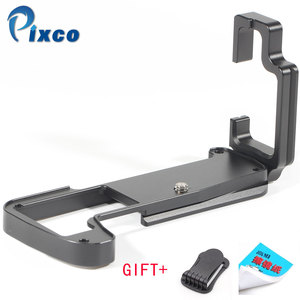 Image 1 - Pixco For Olympus Quick Release L Type Plate  Vertical Vertical Bracket with Hand Grip For Olympus O MD E M1 II OMD EM1 Mark II