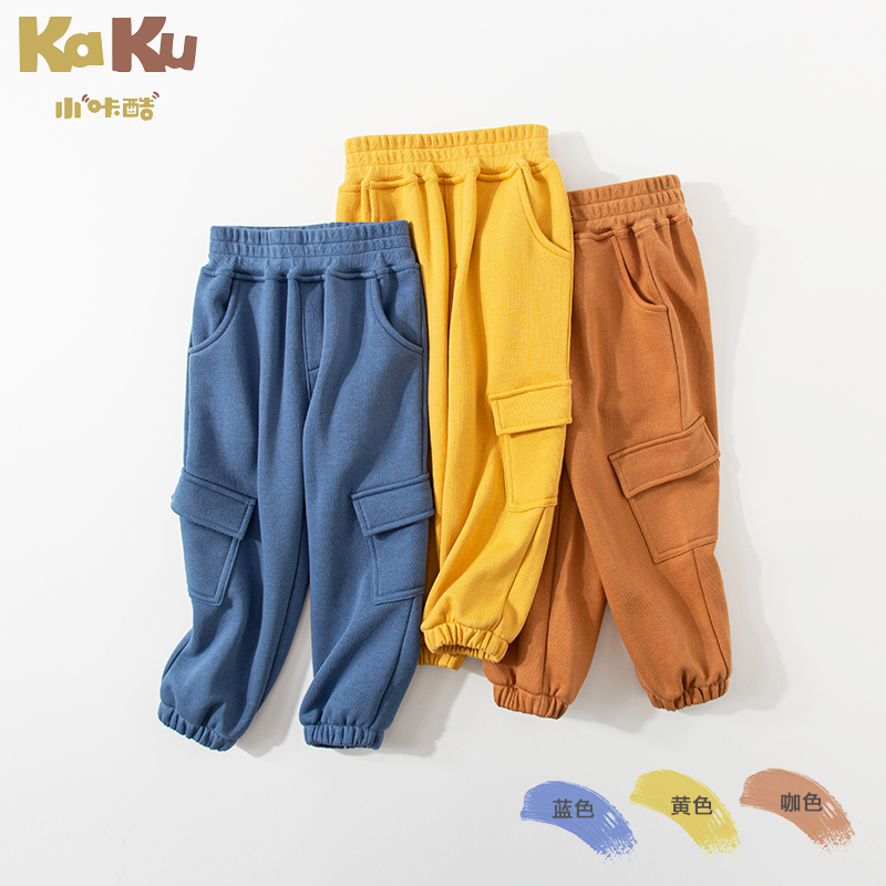 Xiaoka Cool Spring And Autumn New Girls Sports Pants Baby Single Layer Trousers Fashion Children Casual Pants Boys Loose Overall
