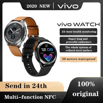 2020 Vivo Watch super long battery life smart multi-functional NFC Bluetooth sports watch Electronics Smart Watches