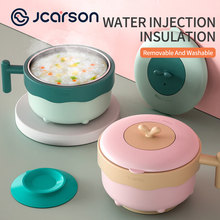 Jcarson alimentos injeção quente isolamento de água quente crianças pratos utensílios de mesa de aço inoxidável bebê otário tigela alimentação placa gadgets