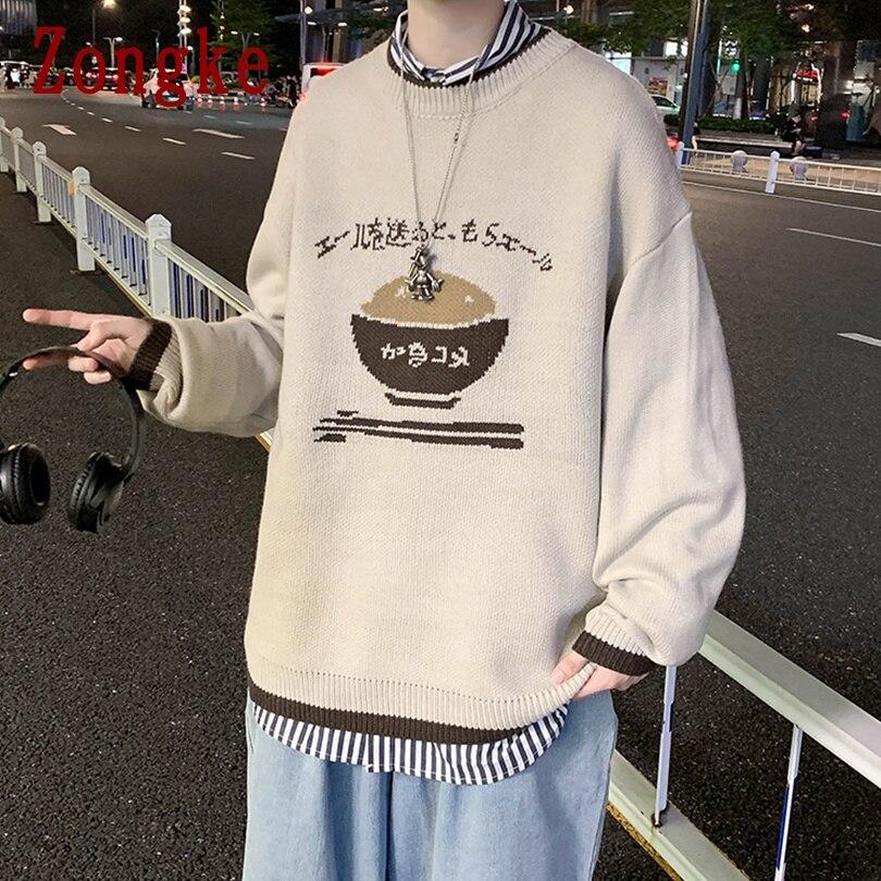 Zongke Япония Стиль вязаный свитер для мужчин одежда в стиле Харадзюку свитера пуловер для мужчин модная мужская одежда M 2XL 2020|Джемперы | | АлиЭкспресс