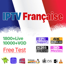 IPTV France Italy Germany Netherland Arabic IPTV Subscription Spain M3u Smart TV Code IPTV France Arabic Latino Canada Africa subtv code iptv france arabic italy canada hk1 plus android 8 1 2g 16g 2 4ghz wifi iptv france arabic italy canada subtv iptv