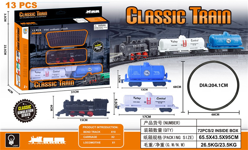New Style Model Classical Train Camera Track Toy Electric Light Small Train Set Vintage Steam Train Boy