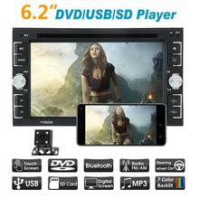 Universal 2 din Car Bluetooth Player Radio 2din Android  with Rear View Camera 6.2