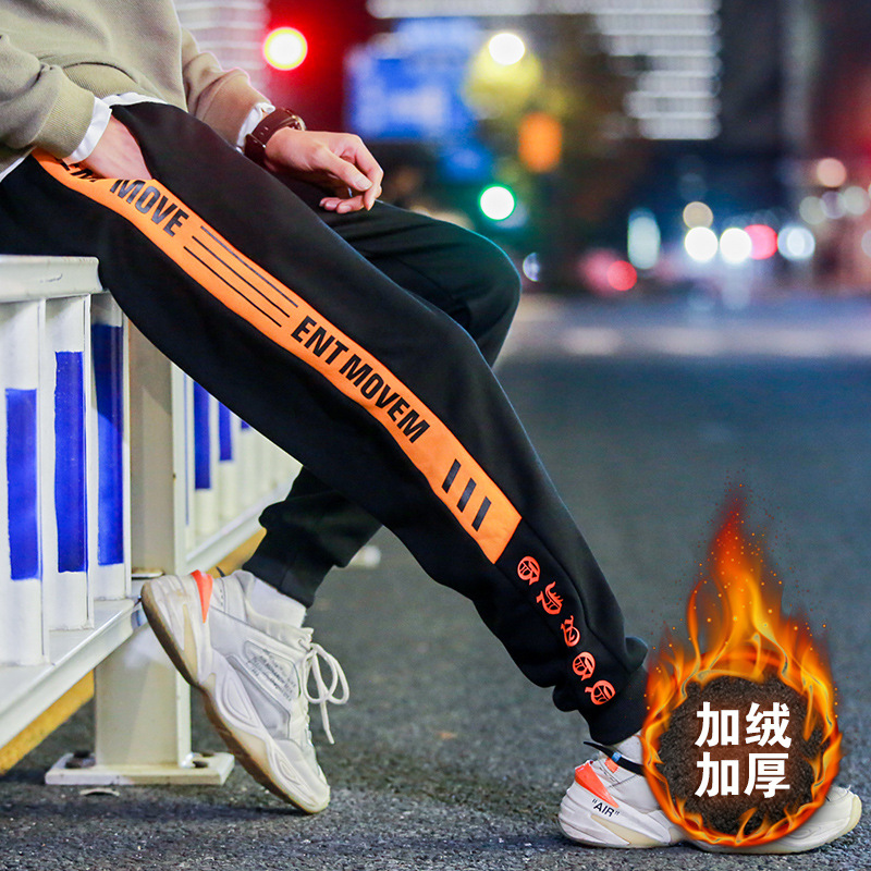 Winter Athletic Pants Men's Loose-Fit Casual Harem Long Pants Korean-style Trend Cotton Brushed And Thick Ankle Banded Pants Sub