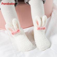 Осенне зимние новые утепленные детские носки из кораллового