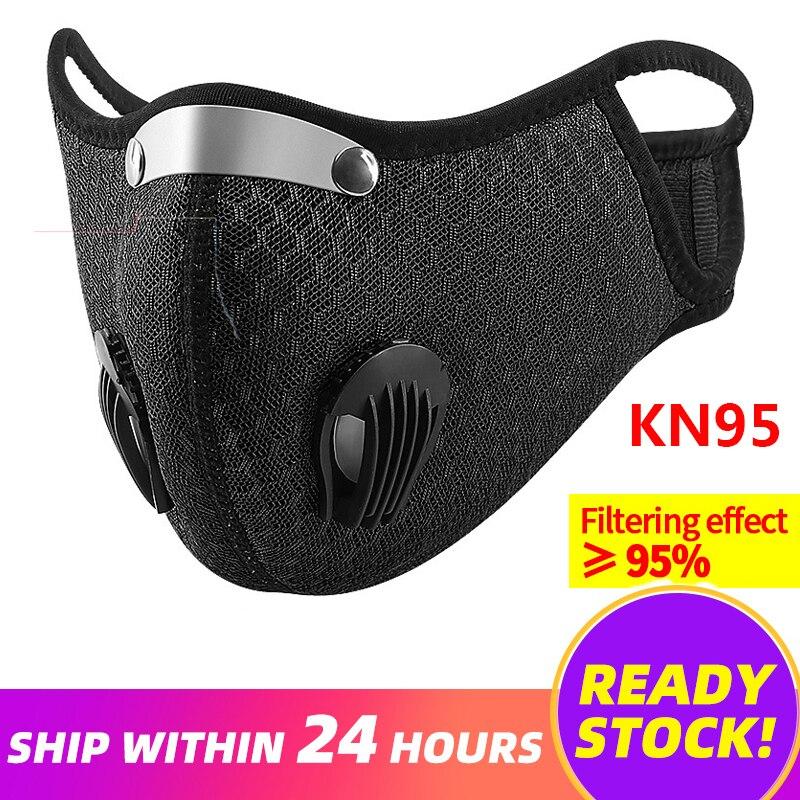 N95 велосипедная маска для лица KN95 дышащая Спортивная маска для лица анти-туман пыль велосипедный респиратор многоразовый газовый фильтр пр...