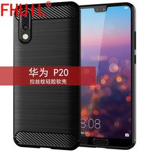 Phone Case For Huawei P20 Fashion Carbon Fiber Bumper Shockproof TPU Cases Silicone Cover Mobile