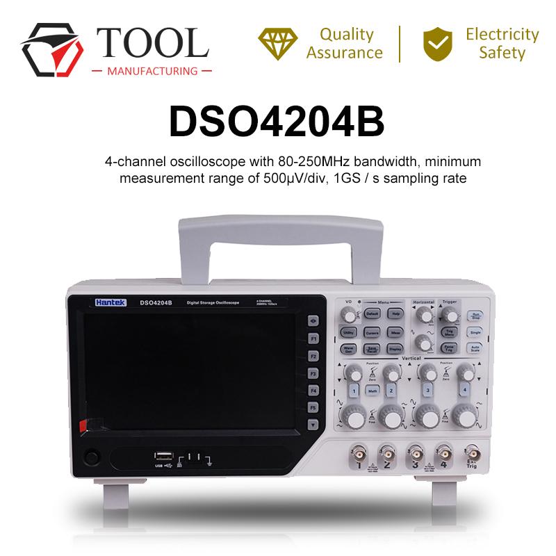 Hantek DSO4204B/4104B Digital Storage Oscilloscope 4CH <font><b>200</b></font> <font><b>MHz</b></font> bandwidth 7inch DSO4202B 1GSa/s Record Length 64K In Stock image