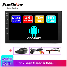 FUNROVER 2 Din Auto Radio Android 8.0 Car DVD Player radio For Nissan/Xtrail/Tiida Car Multimedia GPS Video Player RDS BT WIFI
