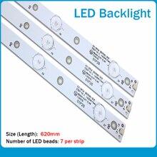 New 3 pcs/set 7LED(3V) 620mm LED backlight strip for 32PFT4131 32PHH4101 GJ-2K16 D2P5-315 D307-V2 01N19 01N18