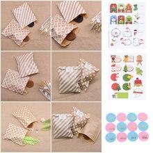 25 шт крафт-бумажные пакеты в горошек, со звездами, в полоску, для печенья, Подарочный пакет для еды, Свадебный бумажный пакет для детей, для украшения дня рождения
