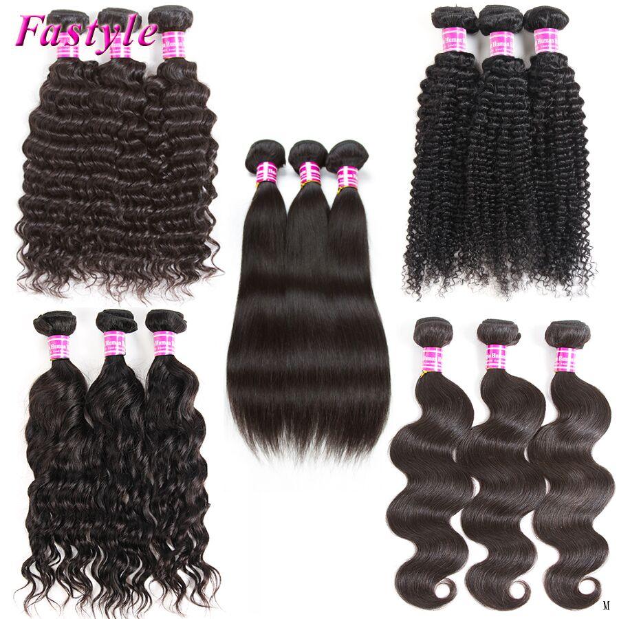 Extensiones de Cabello recto brasileño, cabello humano virgen con ondas de agua profunda, rizado, negro Natural, venta al por mayor