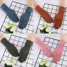 Velvet Touch-Screen Gloves Warm-Lined Winter Women's Fashion Solid Cotton Non-Slip Outdoor