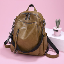 New women's Korean version of the fashion wild soft leather bag fashion travel bag shoulder dual-use ladies small backpack aetoo new leather leather korean version of the wave of shoulder bags simple leisure travel bag backpack