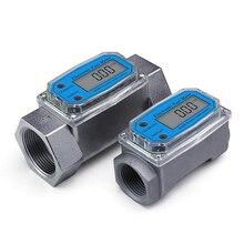 1 אינץ/1.5 אינץ טורבינת מים Flowmeter עם דיגיטלי LCD תצוגה, דיזל בנזין זרימת מים מטר חוט העברת דלק מד