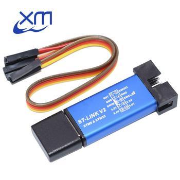 5 шт., программатор ST LINK Stlink ST-Link V2 Mini STM8 STM32 для загрузки с крышкой A41 случайных цветов