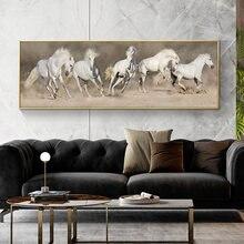 Современная картина маслом «пять белых лошадей» бегущая hd Печать