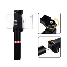 Comica CVM-R2 Smartphone Video Rig Hand Grip Handle Stabilizer Kit for iPhone X 8 7 6s Plus for Samsung Huawei Cell Phone etc.(China)