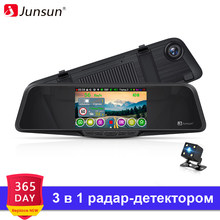 Junsun HD 1296P Radar Detector Car Mirror 3 in 1 DVR Car Video Recorder Camera Dual Lens Car Anti Radar With GPS For Russia(China)
