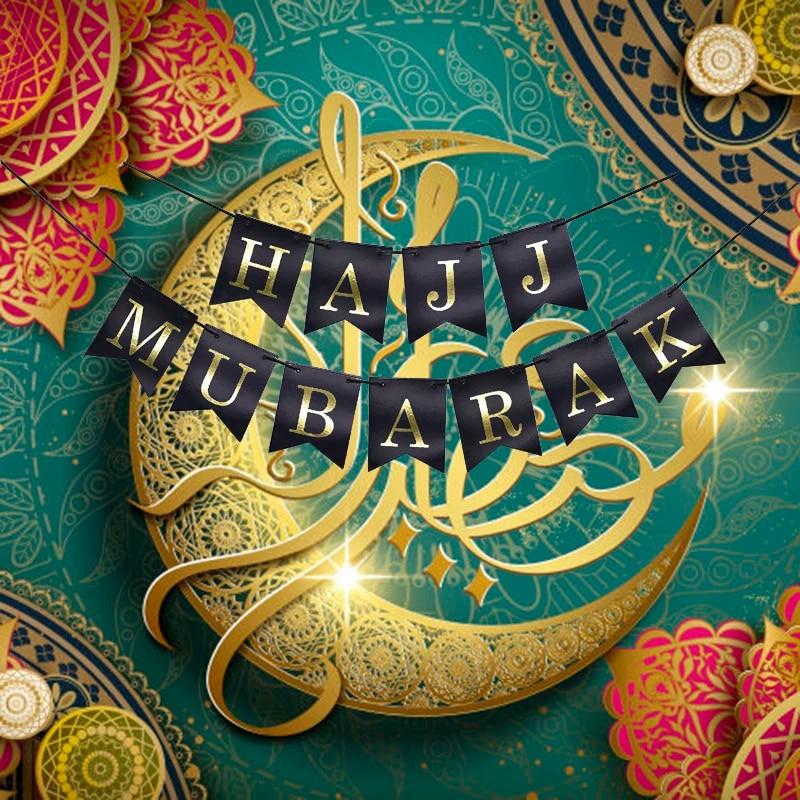 EID MUBARAK Paper Banner Ramadan Muslim Festival Garland Home Party Decoration~