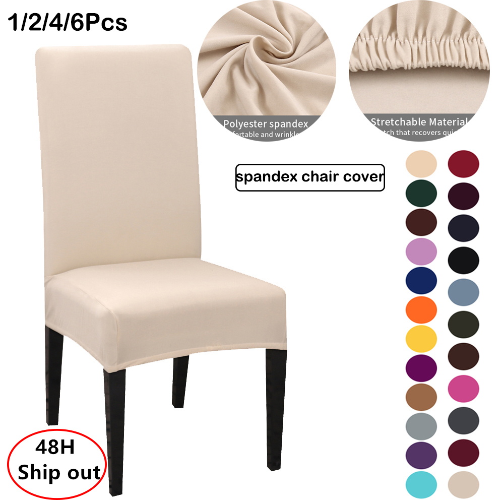 1/2/4/6pcs Solid Color Chair Cover Spandex Stretch Elastic Slipcovers Chair Covers For Kitchen Dining Room Wedding Banquet Hotel