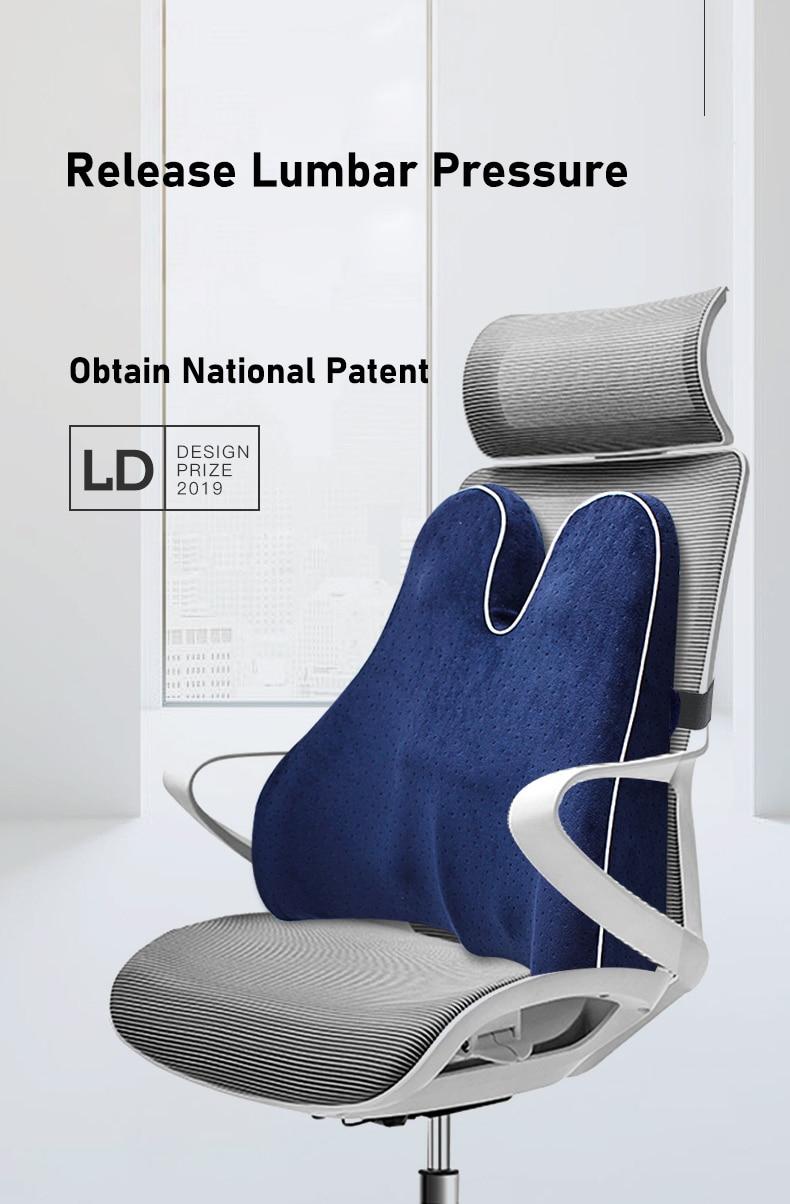 Hcdf843556b7d4228bf21c54f429a2bfaQ PurenLatex Memory Foam Waist Lumbar Side Support Pillow Spine Coccyx Protect Orthopedic Car Seat Office Sofa Chair Back Cushion