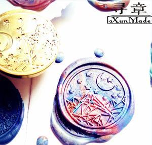 Image 5 - Sello de plantas, ballena, seta, helecho, hoja, seta, seta, helecho, hoja, Luna, alce profundo, sello de cera de pintura, sello de sellado de cera