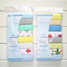 Newborn Baby Towels Handkerchief Cloth Wipes Bebe Baby-Boys-Girls Cotton Toalha 8pcs/Pack