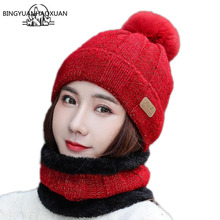 BINGYUANHAOXUAN  2pcs Ski Cap Star Scarf Set Cold Warm Leather Winter Hat for Women Knitted Bonnet Skullies Beanies