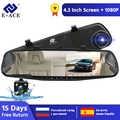 E-ACE, 4,3 дюймов, Автомобильный видеорегистратор, камера Full HD 1080 P, автоматическая камера, зеркало заднего вида с dvr и камерой, видеорегистратор, ...