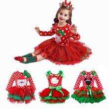 Рождественское платье для девочек; Подарок Санта Клауса; Вечерние