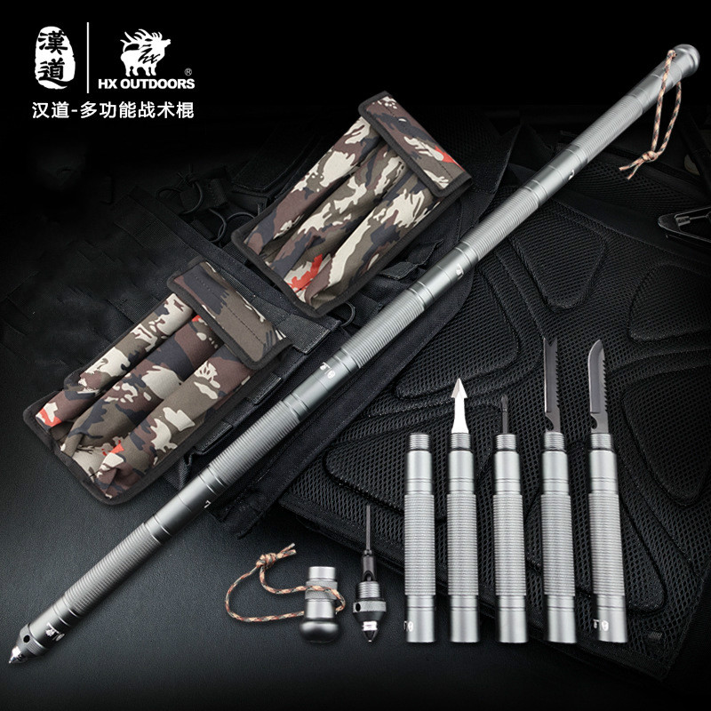 HX OUTDOORS Tactical Stick Knife Self-Defense Weapon Field Survival Equipment Knife Stick Multi-Function Vehicle Tool Saber