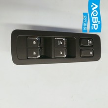 Araba parçaları güç Master pencere anahtarı 3750030U1512 JAC S5 pencere regülatör anahtarı