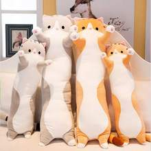 Pillow plush toy pillow household items 90 cm cute cat sleep plush send children knee pillow cousin watch pioneer seat cushion(China)