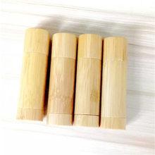 1Pc 5g de bambú vacía labio bruto contenedor tubo de lápiz labial DIY contenedor Tubos Bálsamo labial Natural pintalabios con tubo de bambú nuevo venta al por mayor