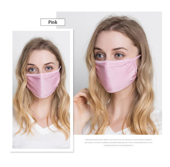Pm2.5 Filter Mask Carbon Washable Reusable With Pm25 Replaceable Filter Pm 2.5 Face Mouth Protective Air Pollution Mask Women