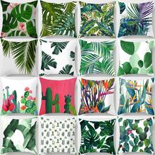 Tropical Plants Cushion Cover Cactus Flower Sofa Office Car Decorative Pillowcase Peach Skin Covers Home Living Room Decor 45x45 цены