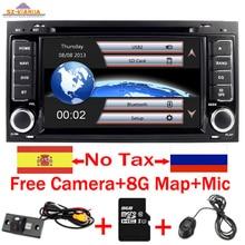 2 din 7 inch Car  DVD VW Touareg Multivan (2002 2010) GPS 3G Bluetooth Radio RDS USB Steering wheel Canbus Free 8G MAP Camera