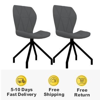 2 szt Krzesła do jadalni z oparciem szare krzesła biurowe do jadalni krzesło biurowe ze sztucznej skóry dom umeblowanie krzesła nowoczesne tanie i dobre opinie vidaXL FR (pochodzenie) 800mm Jadalnia meble pokojowe 44 5 x 54 x 90 cm Minimalistyczny nowoczesny Jadalnia krzesło 282554
