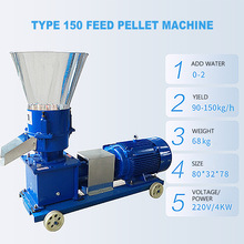 9kw Pellet Press Animal Feed Wood Pellet Mill Biomass Pellet Machine  200kg/h-300kg/h