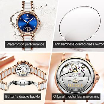 New Fashion OLEVS Luxury Brand Women Mechanical Watch Ceramics Watch Strap Automatic Mechanical Watches for Women Gift for Women 6